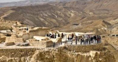 Arqueologia bíblica: Cientistas descobrem Fortaleza de 3.000 anos da época de Davi